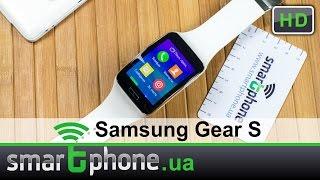 Samsung Gear S - Смарт-часы, фитнес браслет. Обзор.
