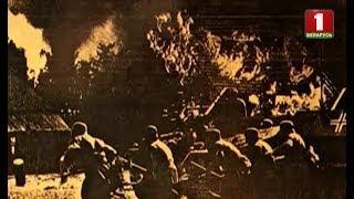75 лет назад была сожжена деревня Хатынь