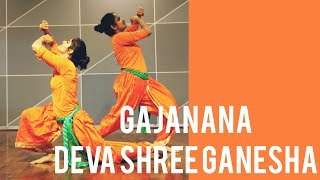 #GANESHAdance GAJANANA/ DEVA SHREE GANESHA/ BEST GANPATI DANCE/ RITU'S DANCE STUDIO