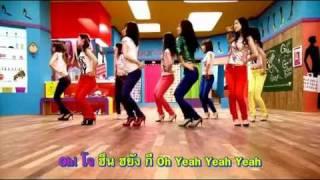 SNSD - Gee - Instrumental - Karaoke