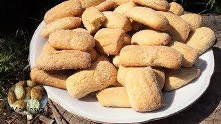 Домашнее простое печенье быстро и бюджетно! Итальянское печенье.