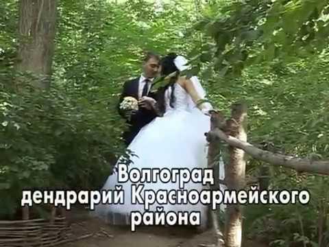 волгоград красноармейский район знакомства