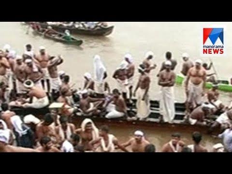 Aranmula boat race - A Batch palliyodam final cancelled | Manorama News
