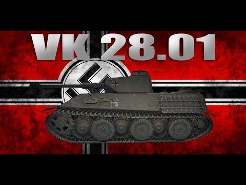 VK 28.01 - ГАЙД