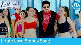 Gambar cover Greeku Veerudu Movie Songs - I Hate Love Stories Song - Nagarjuna - Nayantara - S Thaman Songs