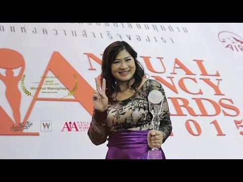 AIA Annual Agency Award 2015 [Nisachol Manophaya - Banlangtong 363]