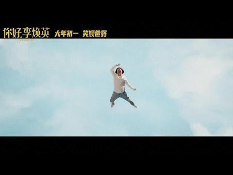 شاهد: فيلم مؤثر عن حب الأم يحرر دموع الصينيين... وعواطفهم…  - نشر قبل 6 ساعة