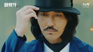 Kore Klip | Which Way - Murat Ceylan Wish Video