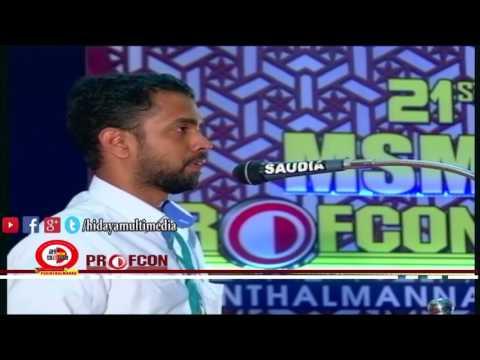 MSM Profcon 2017 | Mishab Keezhariyur | Perinthalmanna