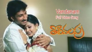 Latest Telugu Movies