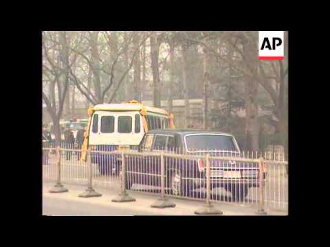 CHINA: BEIJING: PEOPLE LINE STREET FOR DENG XIAOPING'S MEMORIAL SERVICE