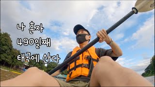 태국 치앙마이에서 현재 유일하게 허락된 액티비티(ft.…