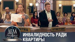 Дела судебные с Николаем Бурделовым. Деньги верните! Эфир от 28.08.20
