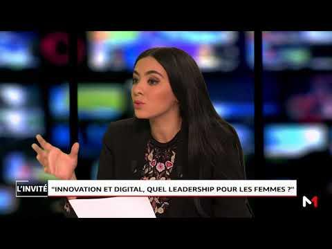 Marrakech: L'AFEM organise la 3ème édition du SEWI