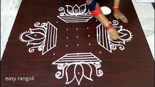 latest muggulu rangoli with 11dots * beautiful easy & simple kolam designs with dots