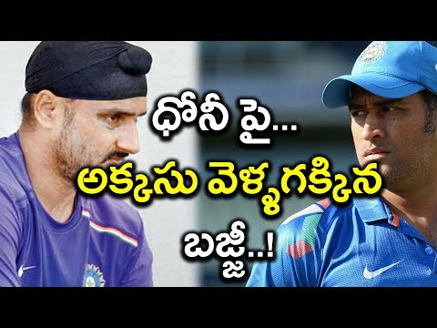 Harbhajan Singh :He Doesn't Get Same 'Privileges' As MS Dhoni In Selection Matters | Oneindia Telugu
