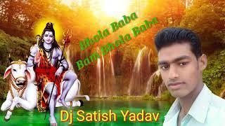 Download Bam Bhola Baba Dj Free Mp3 Song | Oiiza com