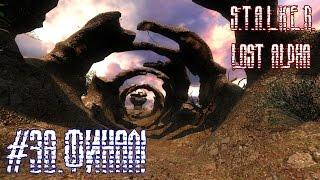 #38, ФИНАЛ. Прохождение S.T.A.L.K.E.R. Lost Alpha. -  Генераторы. Хороший Конец! (Metalrus)(, 2015-12-09T13:09:04.000Z)