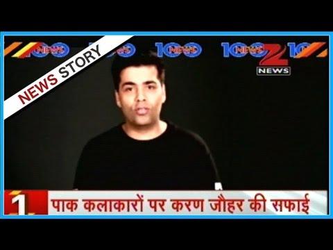 News 100 | Karan Johar came forward to speak on Ae Dil Hai Mushkil controvorsy