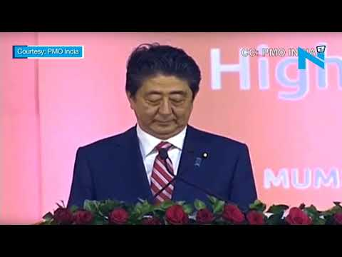 Today is historical day, Bullet Train will strengthen bilateral ties between India-Japan: PM Abe