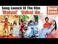 "Meezan and Sharmin Segal At The Song Launch Of The Film ""Malaal"" | Udhal Ho | Meezan Jaaferi"