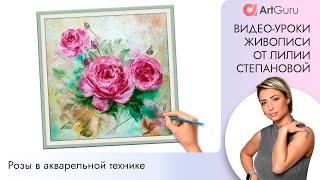 Как нарисовать розу. Мастер класс по живописи. Рисуем маслом