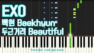 Скачать EXO Baekhyun Beautiful Piano Cover 백현 두근거려