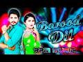 Barood Dil Dj Remix |  Korala Maan New Panjabi Song 2020 | Korala Maan. New Song