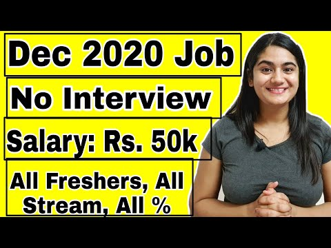 ICMR Dec Job Vacancy for all stream Freshers | No Interview, only exam, Salary 50k