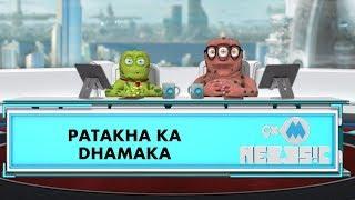 9XM Newsic | Patakha Trailer | Bade | Chote