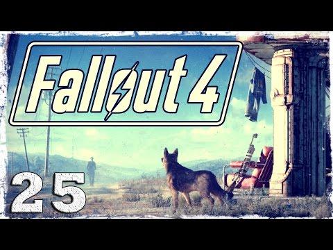 Смотреть прохождение игры Fallout 4. #25: Легендарный болотник.