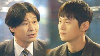 박혁권, 자신이 의심한 '낙하산 인턴' 정체 알고 충격 《Super Family》 초인가족 EP12