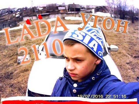ТЕСТ-ДРАЙВ LADA-2110 УГОН ОТ/ The ALEX
