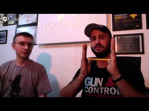 [Hangout] Tony Eduardo e Fabio Ferreira - Balística Terminal - Audio começa em 1:10 min.