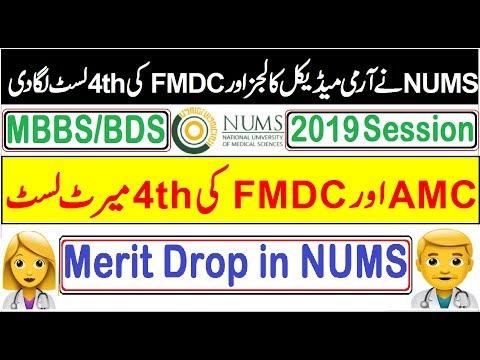 4th Merit List of AMC & FMDC in NUMS (2019 Session) !! Merit