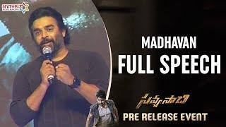Madhavan Full Speech | Savyasachi Pre Release Event | Naga Chaitanya | Nidhhi Agerwal | MM Keeravani