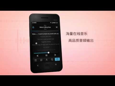 Oficiální video Meizu M9