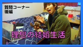 はじめしゃちょーの質問コーナー(後編) thumbnail