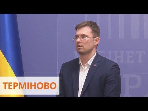 Брифинг по ситуации с противодействием распространения коронавируса в Украине