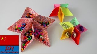DIY 手工 制作 纸艺 折纸 彩色 炫酷 五角星 收纳 纸盒 创意 礼品 自制 展示