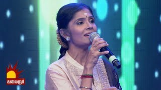 CNR SHRUTHI , Song : Vanakkam Palamurai Sonnen