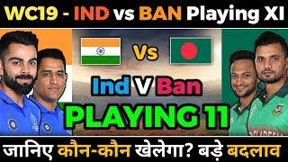 World cup 2019 - India vs Bangladesh Both Teams Playing 11 and Match Prediction