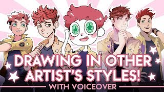 STYLE SWAP | Drawing in 10 other artists styles! (Lavendertowne, Tamaytka & More!)