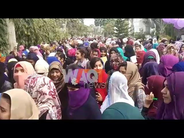سرگودھا: خواتین کے عالمی دن کے حوالے سے جامعہ سرگودھا میں واک کا انعقاد کیا گیا