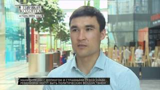Почему именно сборную Казахстана по тяжелой атлетике отстраняют на год?