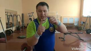 Арямнов основные ошибки в рывкн 25.05.2017