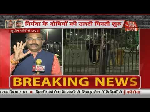 निर्भया के दोषियों की फांसी टालने की आखिरी कोशिश, आधी रात को SC पहुंचे एपी सिंह