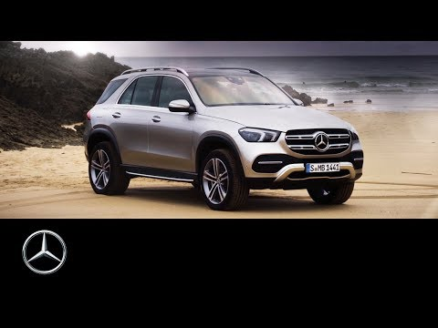 Mercedes-Benz GLE (2018): All Kinds of Strength | Trailer