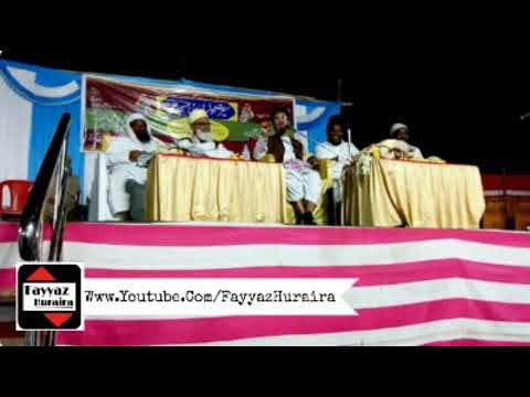 HAZRAT MAULANA PM MUZAMMIL SAHAB RASHADI IN YADGIR 04/01/2018 BEAUTIFUL BAYAN...