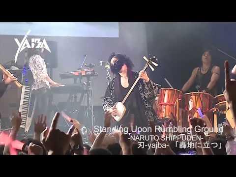 Standing Upon Rumbling Ground / NARUTO Shippuden  [ Yasuharu TAKANASHI & YAIBA ]